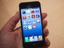 Làm thế nào để mua iPhone 5 sớm?   Công nghệ